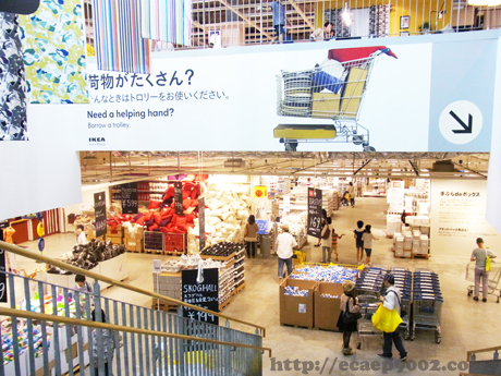 IKEA店舗